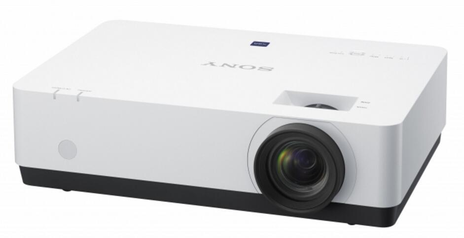 VPL-EX575商务投影仪