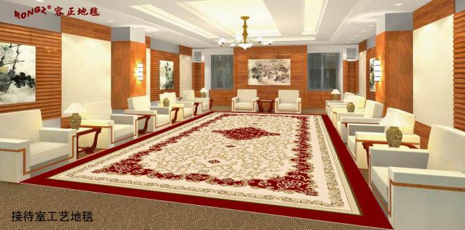 重庆手工地毯