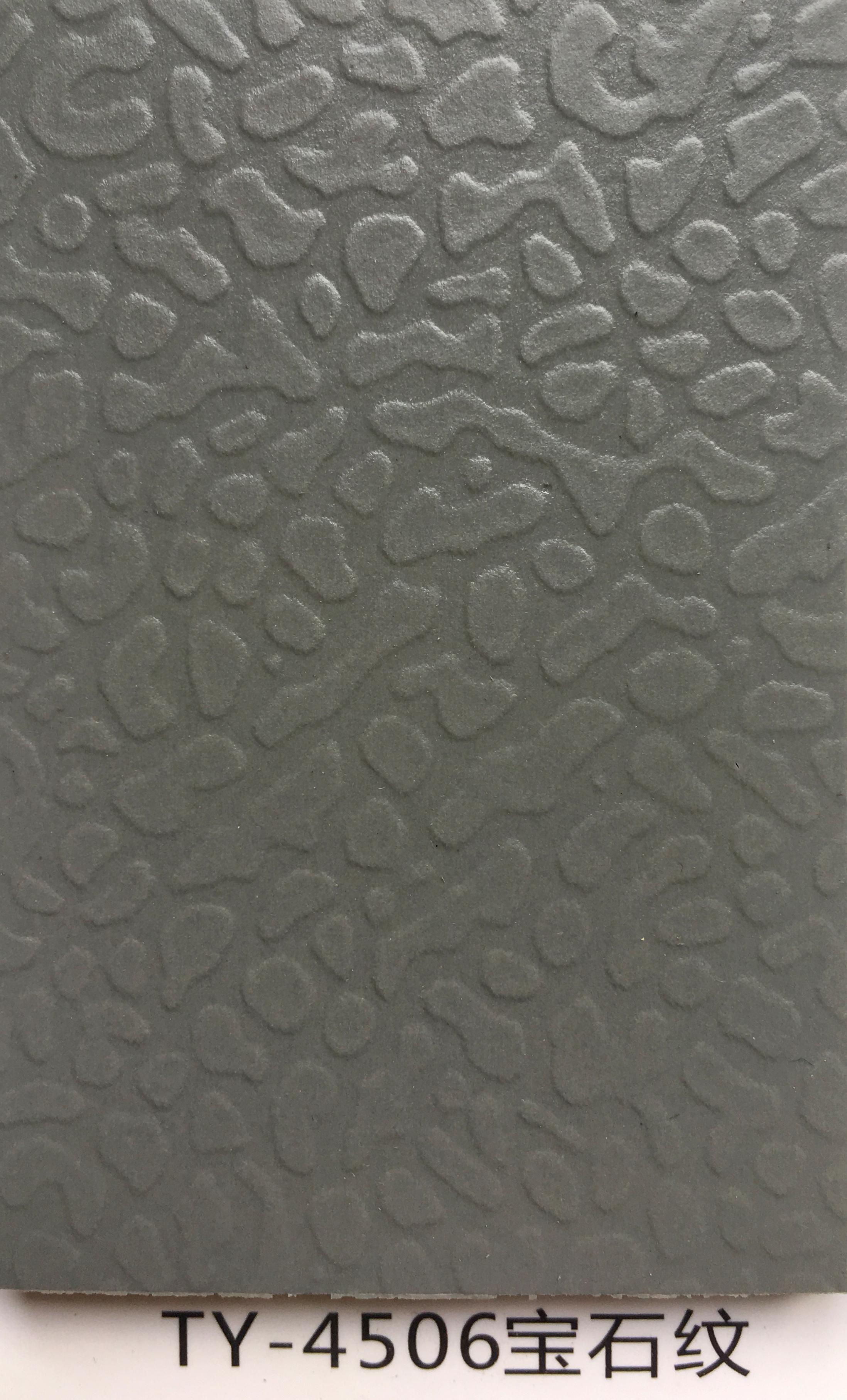 TY-4506宝石纹