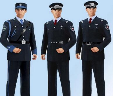 重庆保安服定做一套