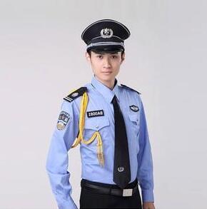 重庆保安服定做