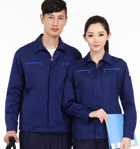 定做长袖藏蓝工作服