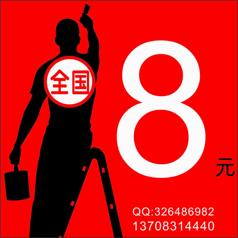 重庆新媒体广告