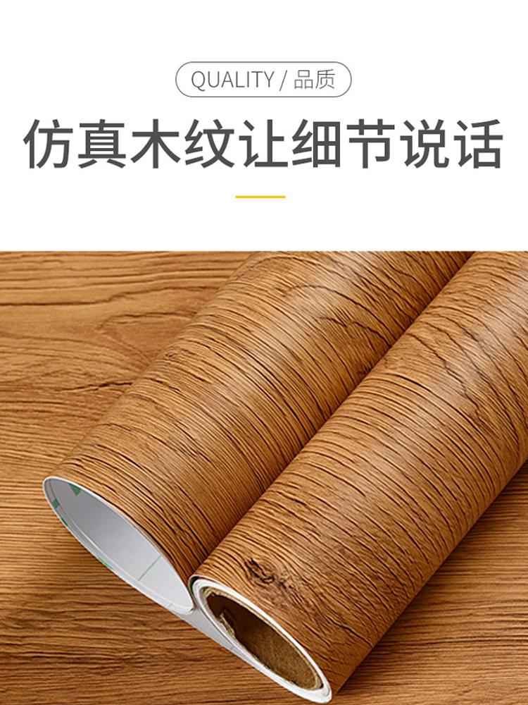 木纹装饰系列