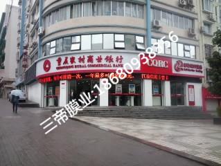 重庆建筑贴膜公司