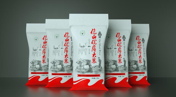 土特产食品彩盒