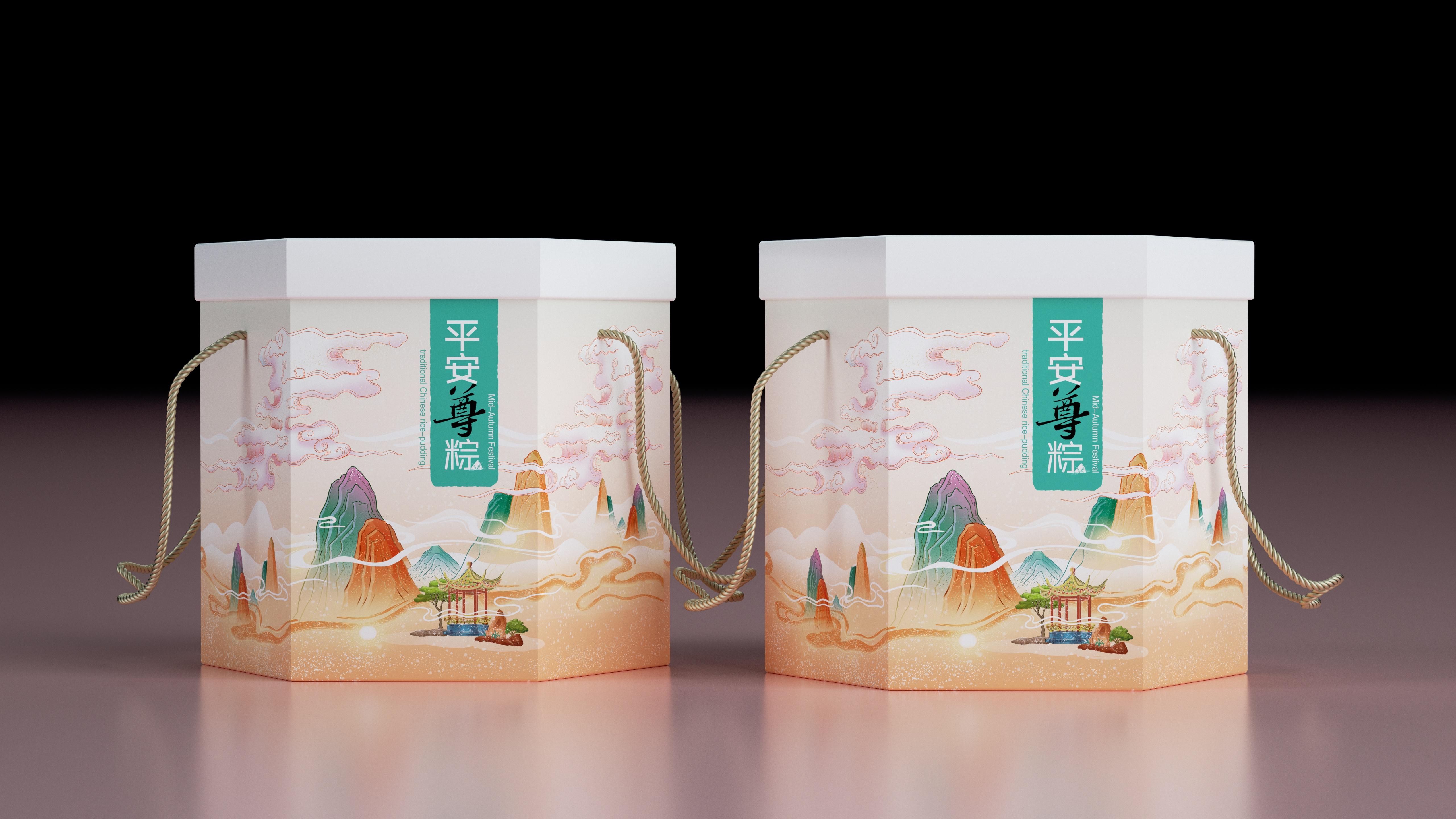 粽子盒设计