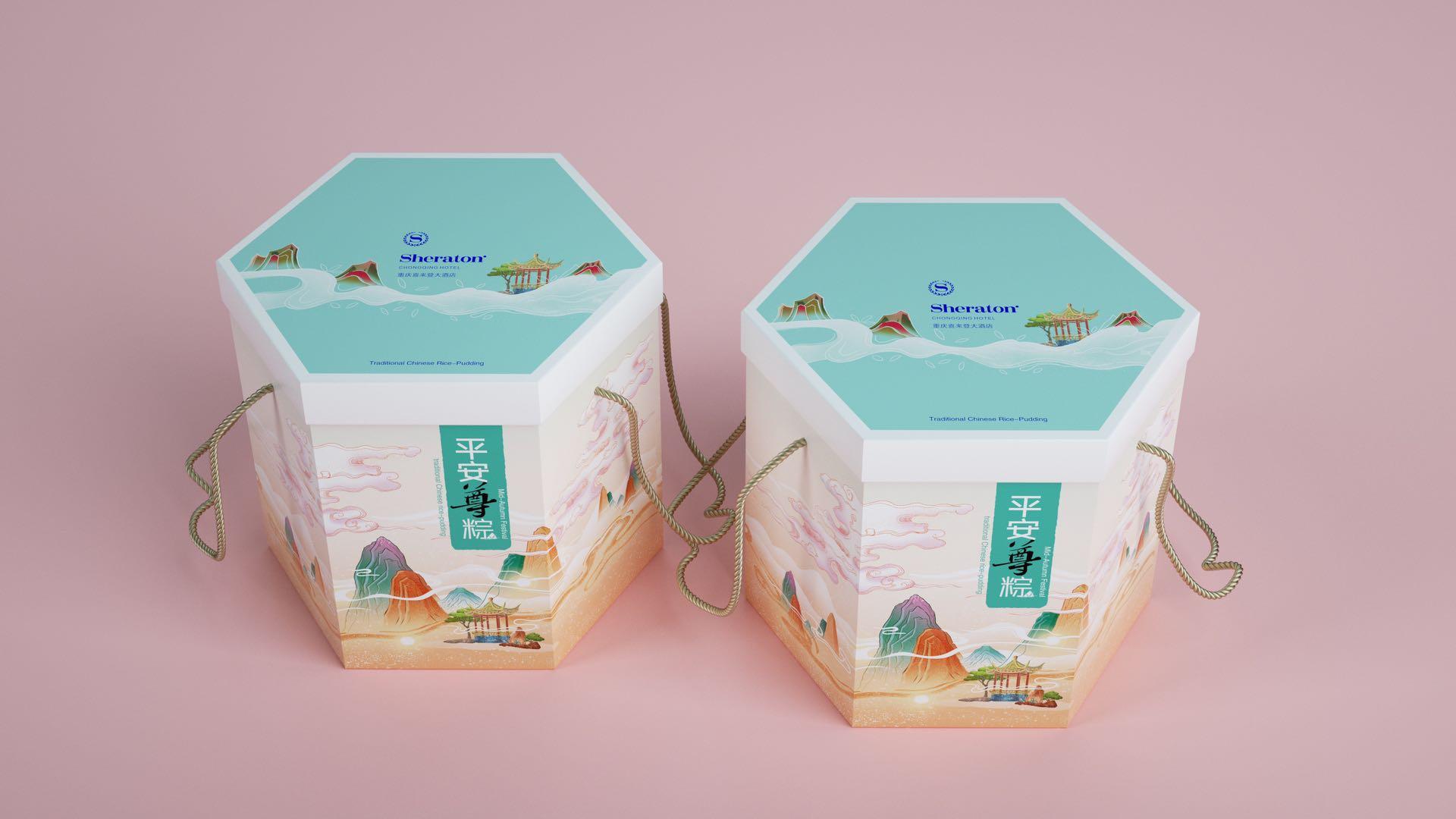 六角粽子盒