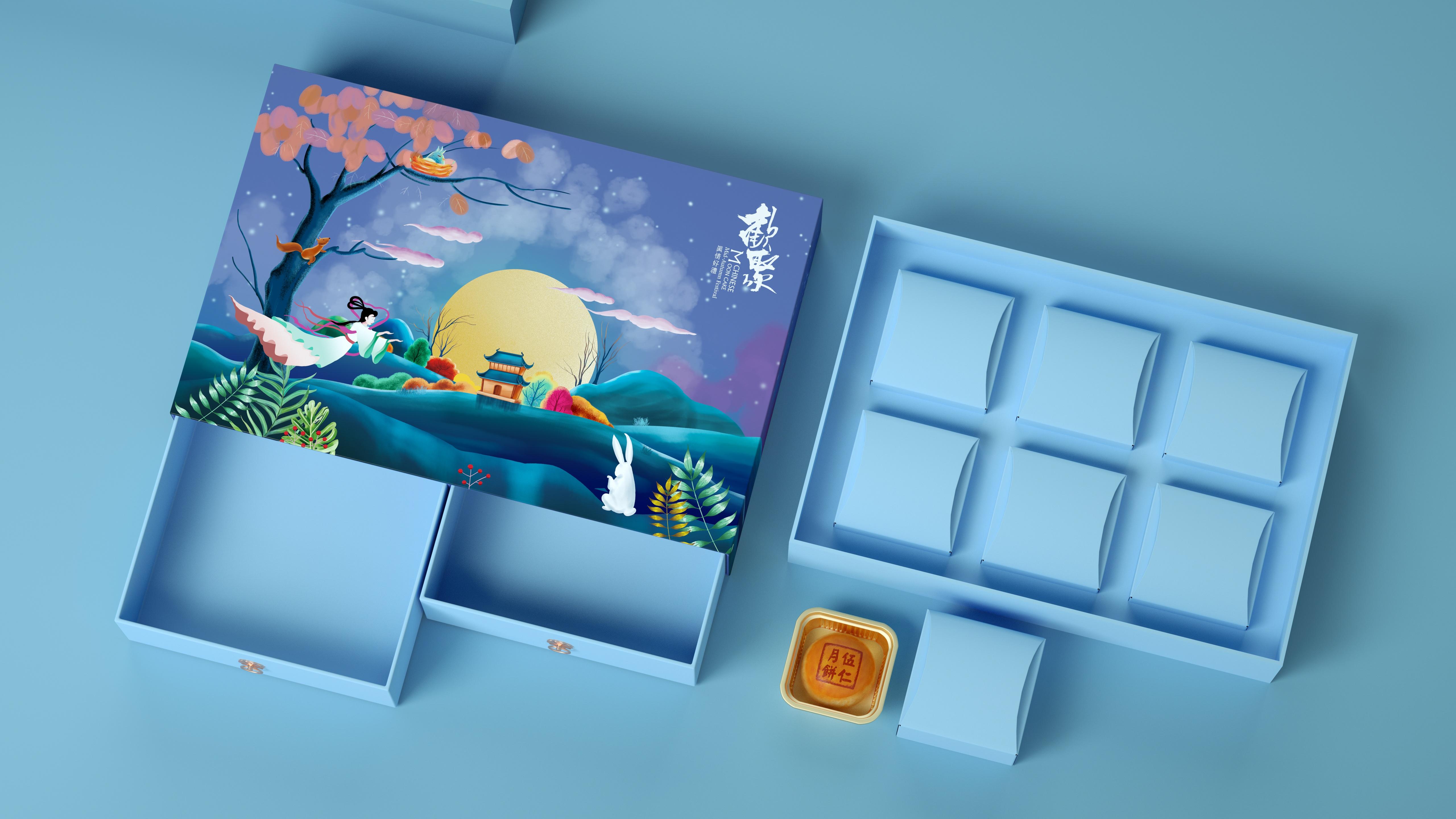 手工月饼盒