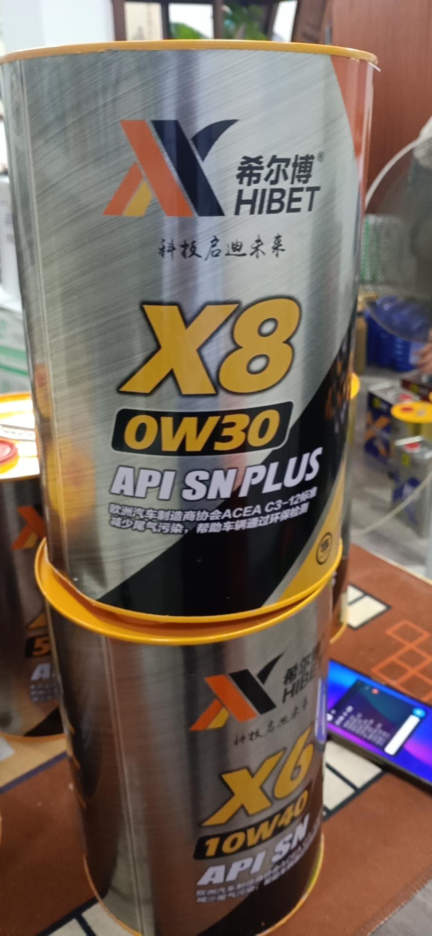 无锡希尔博润滑油
