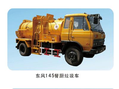 石家庄餐厨垃圾车