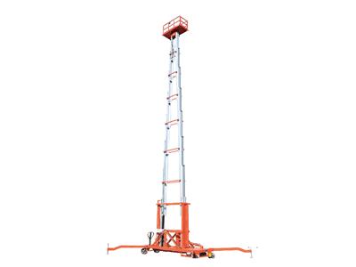 双桅柱式高空作业平台