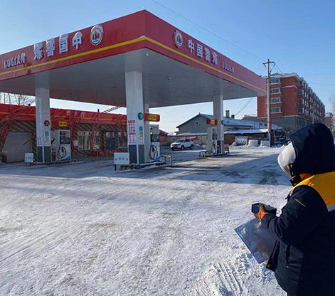 加油站废气采样