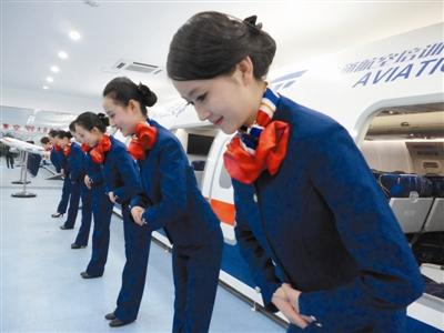 重庆空乘职业