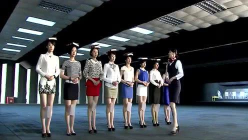 重庆空乘专业培训
