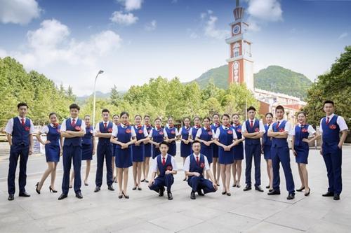 重庆空乘学校