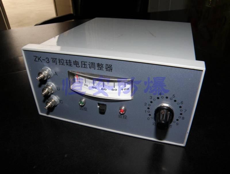 可控硅电压调整器
