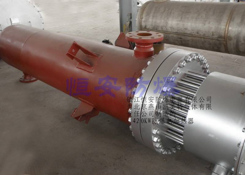 420KW防爆电加热器