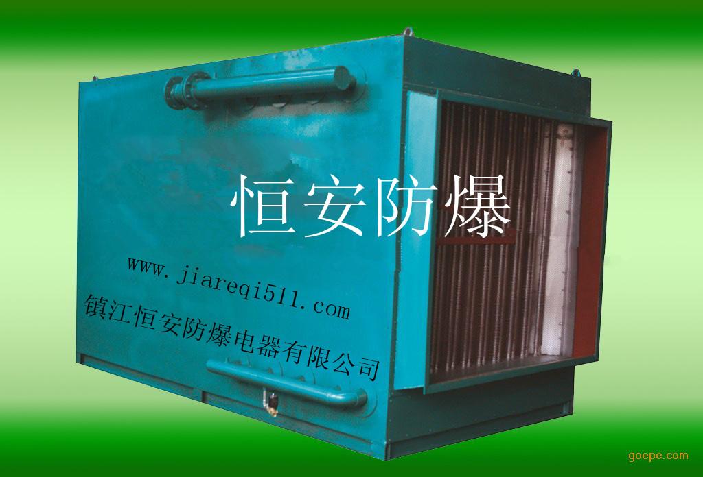 矿井空气加热器组