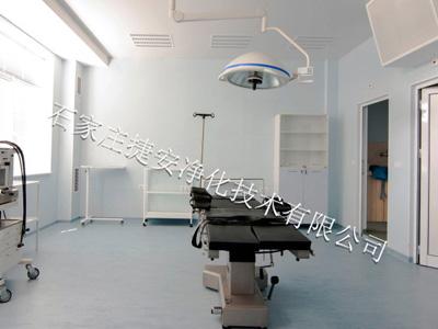 石家庄手术室净化