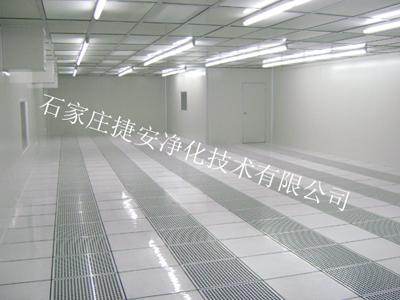 石家庄洁净实验室工程