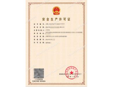 沛_��安全许可证代办公�? /> <p>沛_��安全许可证代办公�?/p></a> </li>  <li>  <a href=