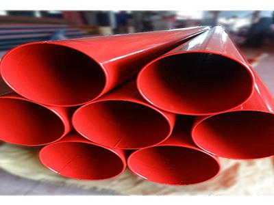 消防专用钢塑复合管