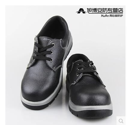劳保安全鞋