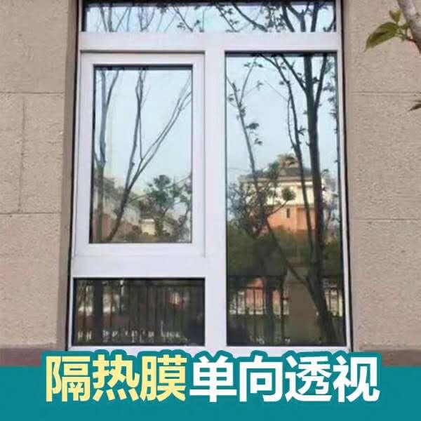 陕西建筑玻璃贴膜