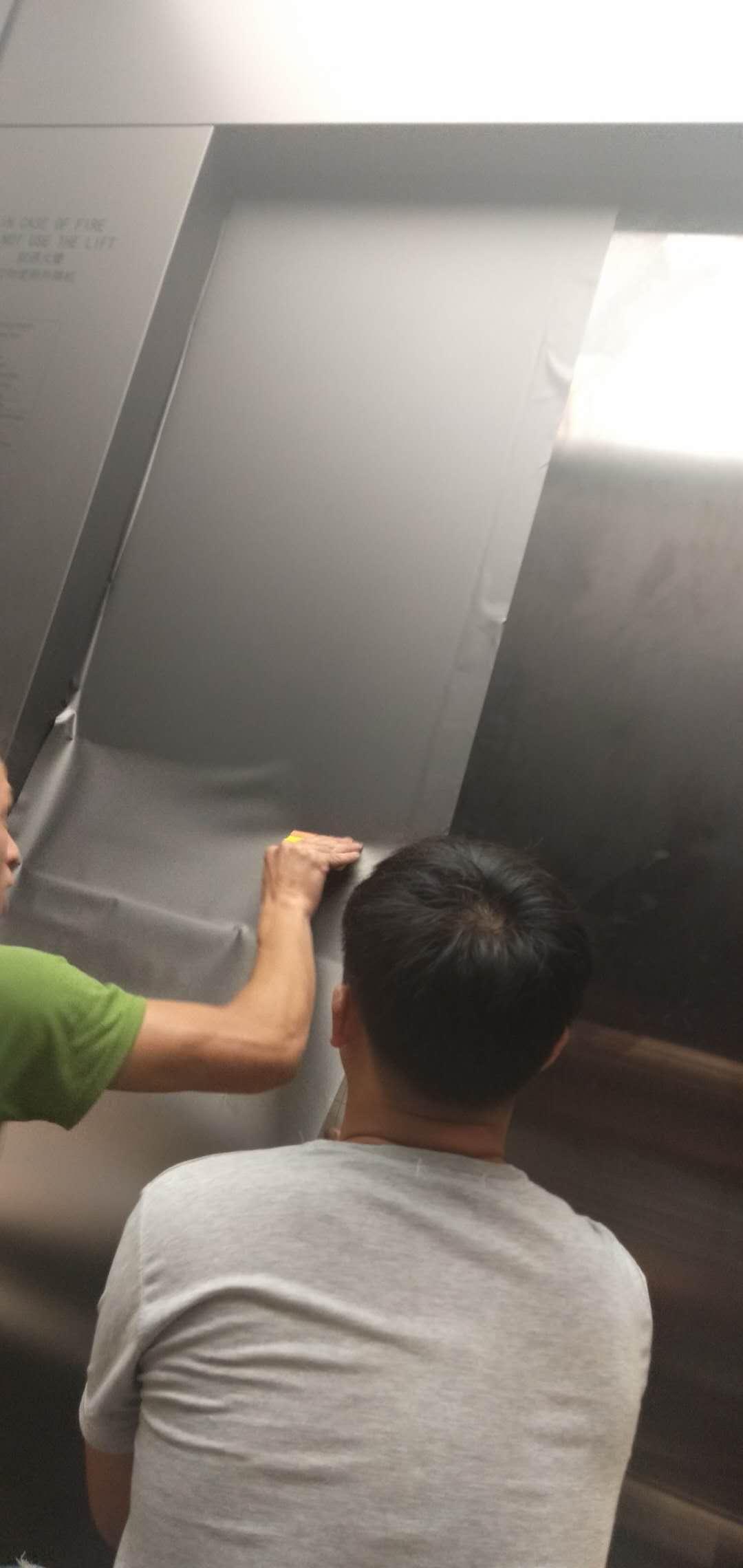 浴室防爆膜