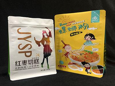 武汉食品包装袋