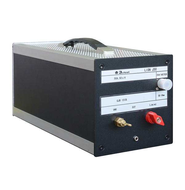 线路阻抗稳定网络 LISN J50