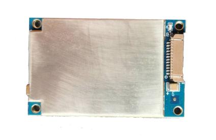 ZRM2001单通道超高频RFID模块
