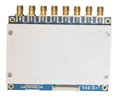 ZRM2008八通道超高频RFID模块