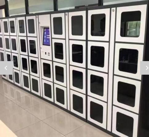 RFID智能柜