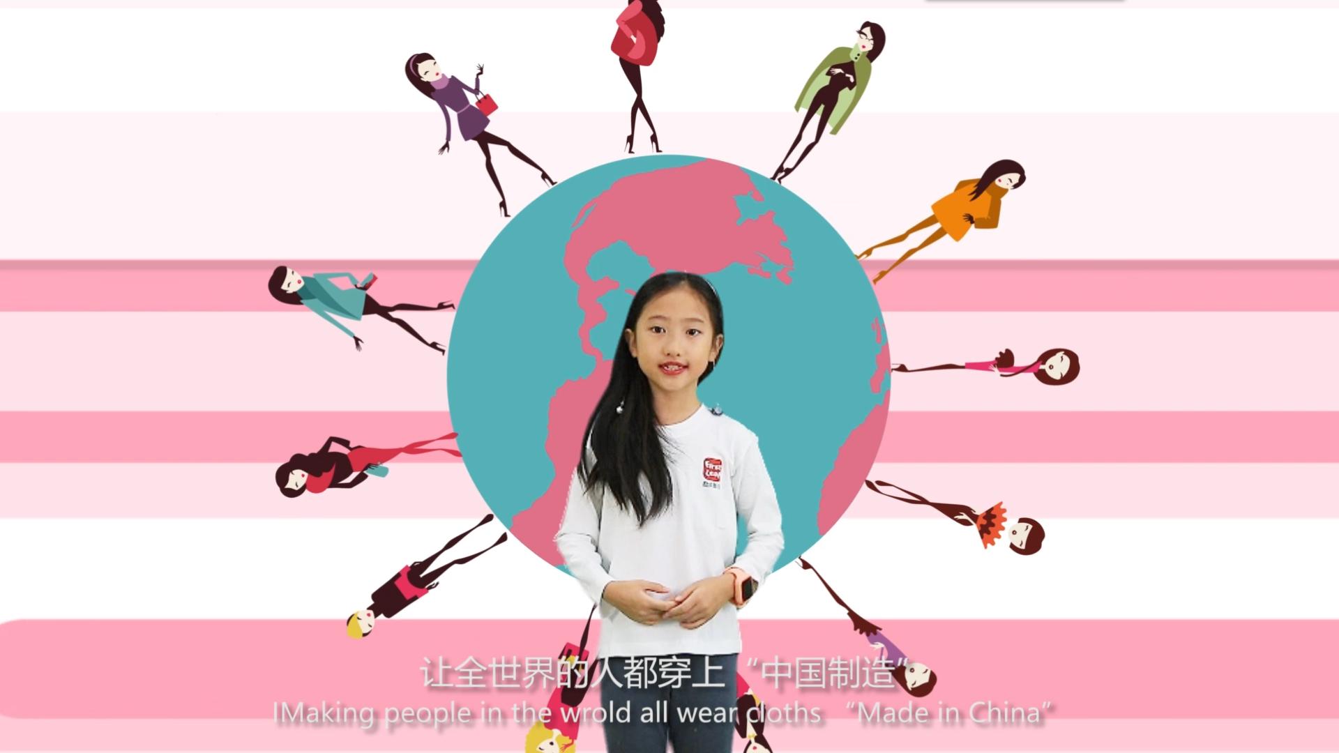 勵步英語 MG動畫廣告