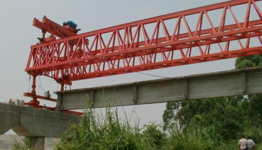 架桥机保养
