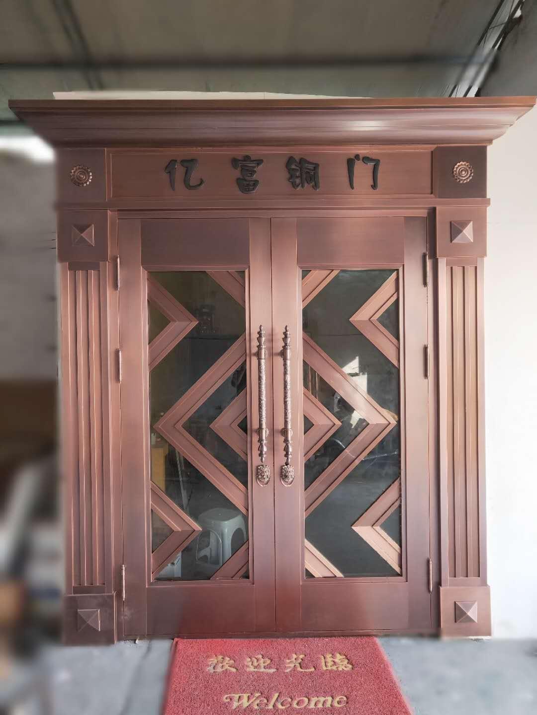 重庆对开铜门设计