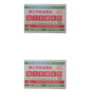 �江香醋(K型)