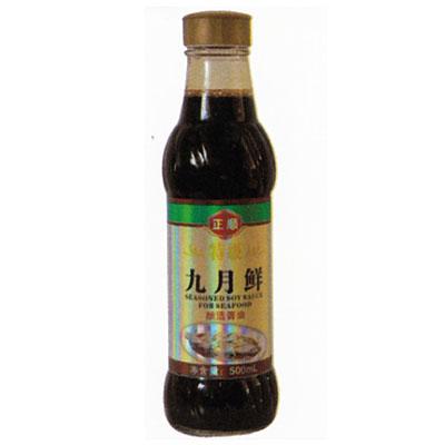 镇江酱油厂家