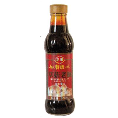 镇江酱油批发