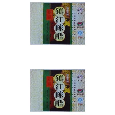 ѕUёз›'装镇江陈й†? class=