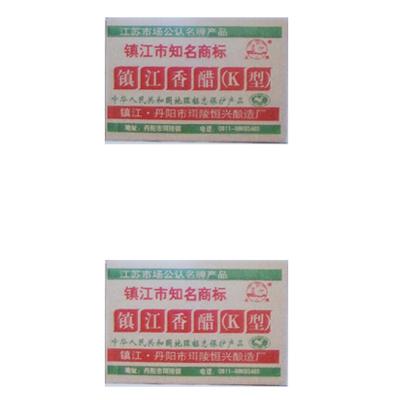 鎮江香醋(K型)