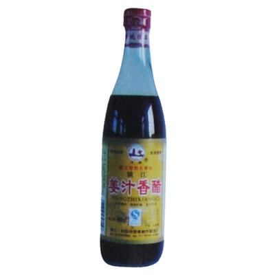 镇江姜汁香醋