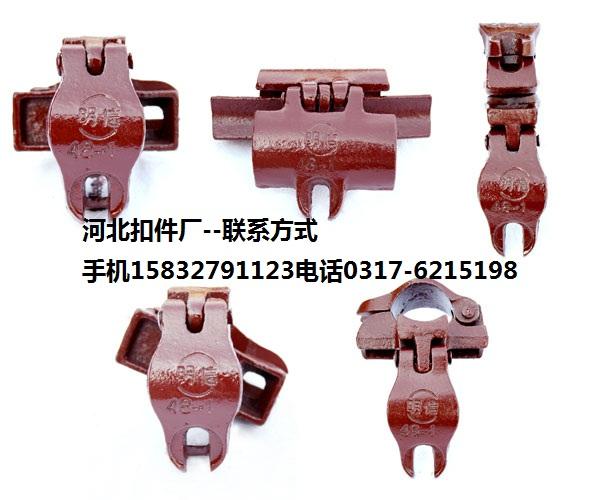 河北沧州钢管扣件制造厂家