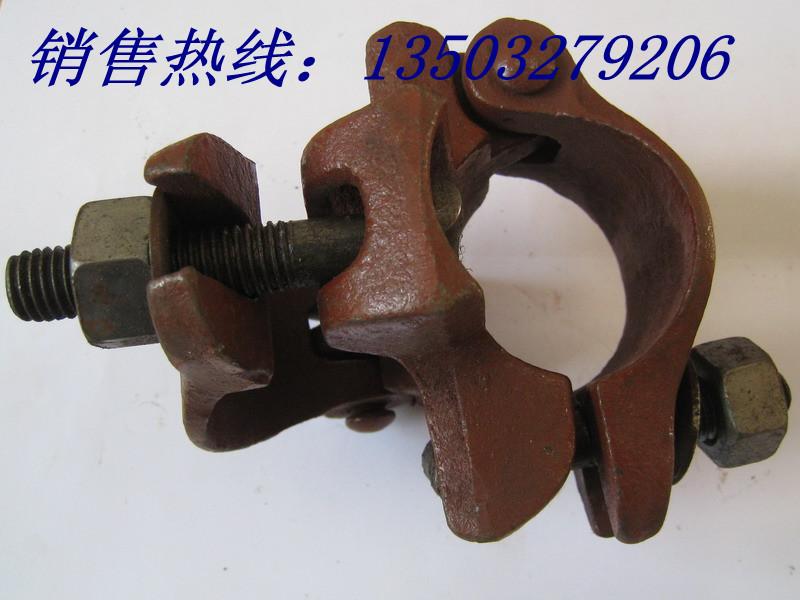 钢管连接扣件制造厂家