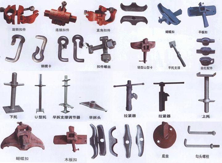 48型国标建筑扣件制造厂家