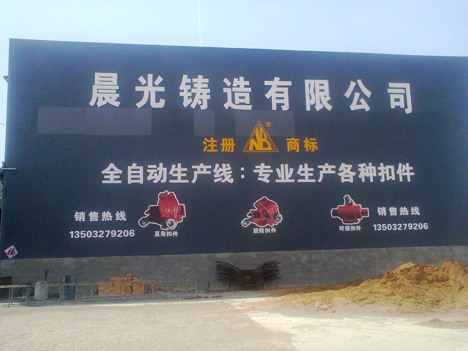 沧州质量最好国标建筑扣件生产厂家