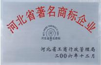 国标建筑扣件厂家|河北孟村国标扣件厂