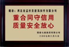國標十字扣件質量標準|滄州國標扣件廠家